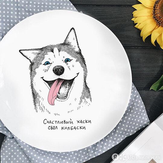 Тарелка 'Съел колбаски' по цене 1250₽ - Блюда, салатники и соусники, фото 0