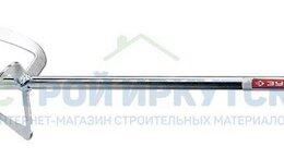 Миксеры - Набор миксеров, М27.5 патрон ЗМРН-2-220, 0