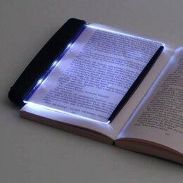 Настольные лампы и светильники - Светодиодная панель для чтения книг, газет, 0