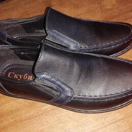 Туфли и мокасины - туфли подростковые на мальчика, 0
