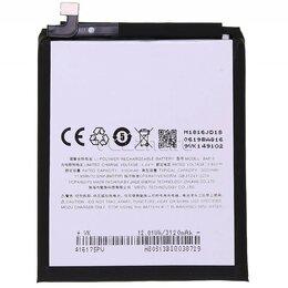 Аккумуляторы - Аккумулятор для Meizu M8 Lite, 0