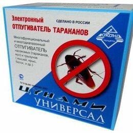 Отпугиватели и ловушки для птиц и грызунов - Цунами универсал ультразвуковой электронный отпугиватель тараканов мух, 0