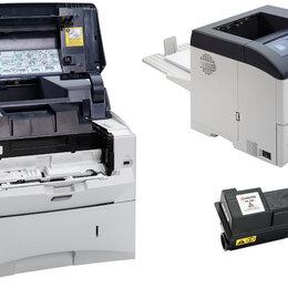 Принтеры и МФУ - Принтер KYOCERA FS-3920DN, 0