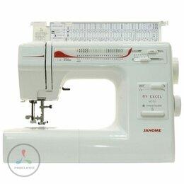 Швейные машины - Швейная машина Janome My Excel W23U, 0