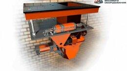 Упаковочное оборудование - Весовой дозатор гравитационный для фасовки в…, 0