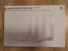 Оборудование Wi-Fi и Bluetooth - Роутер Huawei WiFi AX3 Двухъядерный【новый】, 0