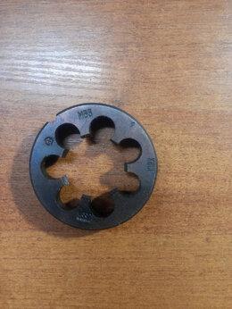 Плашки и метчики - Плашка круглая М 33*1 (Росс) Гост9740, 0