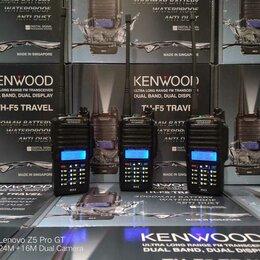 Рации - Рация Kenwood TH-F5 Travel DUAL BAND 8W IP67 НОВЫЕ!!!, 0