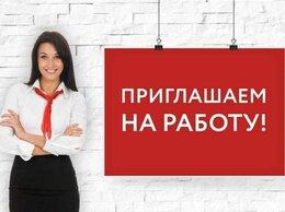 Менеджер - Менеджер по работе с клиентами в Вологде…, 0