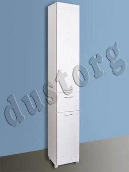 Шкафы, стенки, гарнитуры - Дешевая мебель ванна шкаф пенал Лима 300 новый…, 0