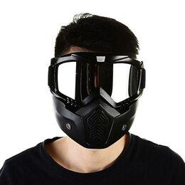 Защита и экипировка - Маска для зимних видов спорта или мотокросса, 0