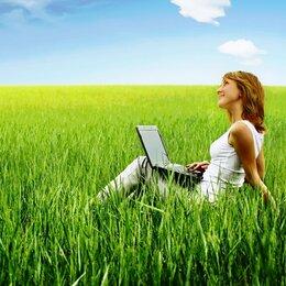 Специалисты - Дополнительный заработок   без вложений онлайн , 0