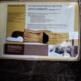 Массажные матрасы и подушки - Лечебно-профилактическая ортопедическая подушка , 0