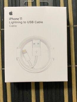 Зарядные устройства и адаптеры - кабель для iphone , 0