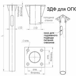 Строительные блоки - Деталь фундамента закладная для несиловых опор…, 0
