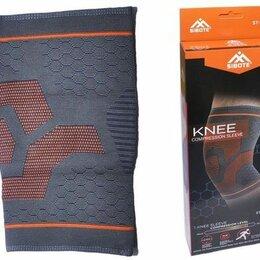 Устройства, приборы и аксессуары для здоровья - Суппорт колена эластичный SIBOTE ST-950 Серо-оранжевый, 0