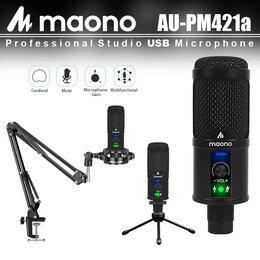 Микрофоны - Maono AU-PM421a - студийный USB микрофон, 0