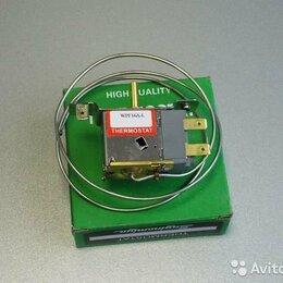 Аксессуары и запчасти - 44) Термостат WPF16A-L (LG), 0