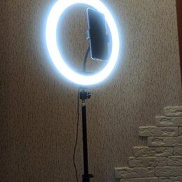Осветительное оборудование - Новые кольцевые лампы на 33см с штативом 208см, 0