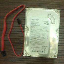 Внутренние жесткие диски - seagate barracuda 7200 160gb , 0