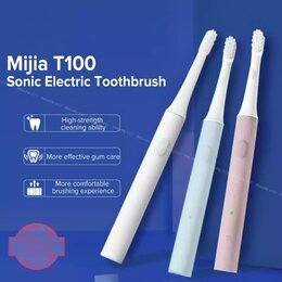 Зубные щетки - Зубные щетки Xiaomi Mijia Sonic T100, 0