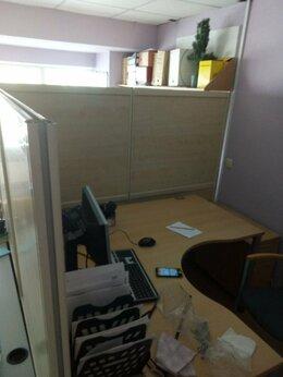 Мебель для учреждений - Офисные перегородки, 0