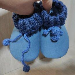 Носки - Пинетки тапочки ручной работы (новые) , 0