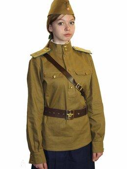 Военные вещи - Гимнастерка военно-полевая для девочек +, 0
