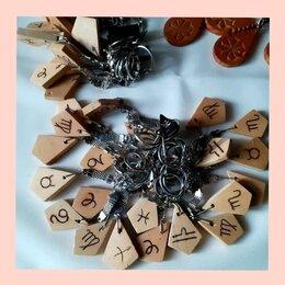 Брелоки и ключницы - Продаю брелки для ключей, 0