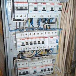 Архитектура, строительство и ремонт - электрик круглосуточно, 0