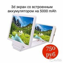Дисплеи и тачскрины - 3d экран с аккумулятором на 5000 mAh, 0