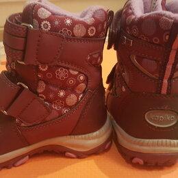 Ботинки - Ботинки мембранные Кapika 23 р, 0