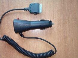 Зарядные устройства и адаптеры - Автомобильная Зарядка на Айфон 4/4S, 0