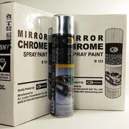 Аэрозольная краска - Краска хром зеркальный BOSNY 425мл, 225гр, аэрозольный баллон, 0