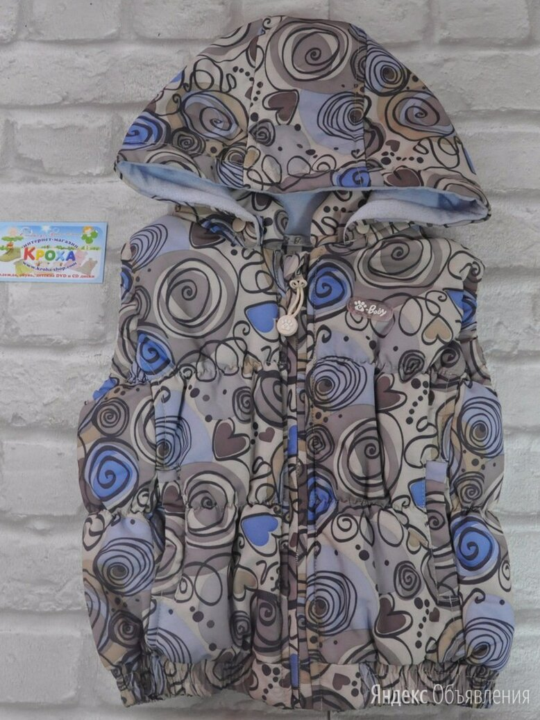 Безрукавка для девочки по цене 530₽ - Комплекты верхней одежды, фото 0