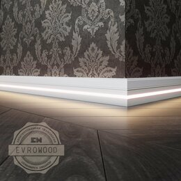 Плинтусы и пороги - Плинтус PN 120 LED, 0