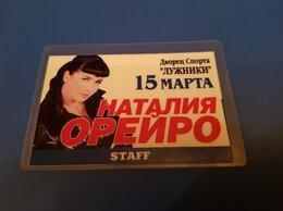 Билеты - Пропуск на концерт Натальи Орейро, 0