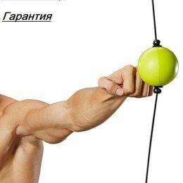Аксессуары и принадлежности - Боксерский скоростной мяч для тренировки реакции, 0