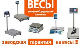 Весы - Весы торговые настольные напольные 15-500кг. LCD…, 0