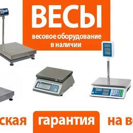 Весы - Весы торговые настольные напольные 15-500кг. LCD аккумулятор,усиленные, 0