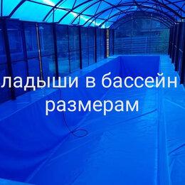 Тенты и подстилки - Вкладыши в бассейн по Вашим размерам, 0