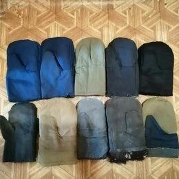 Одежда и аксессуары - Рукавицы, 0