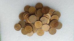 Монеты - 50 копеек 2009 СП, 0