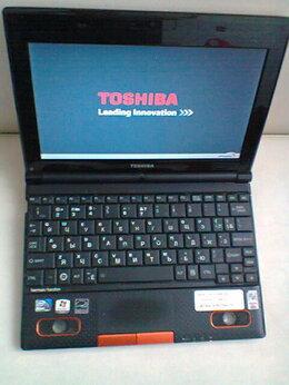 Ноутбуки - Toshiba NB520-10E 2 ядра диагональ 10.1, 0