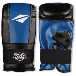 Перчатки для единоборств - Перчатки снарядные RSC PU BF BX 102 S Синий, 0