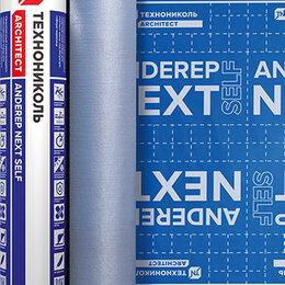 Подложка - Подкладочный ковер ANDEREP NEXT FIX 33 м2, 0