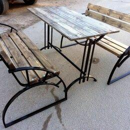 """Комплекты садовой мебели - Набор садовой мебели """"Сфера"""", 0"""