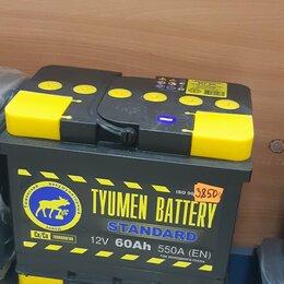 Аккумуляторы и комплектующие - Аккумулятор  Тюменский 60ah 550A, 0