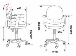 Компьютерные кресла - Кресло детское Бюрократ CH-W356AXSN, 0