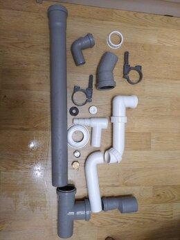 Комплектующие - Сантехнические трубы, отводы, уголки, тройники, 0